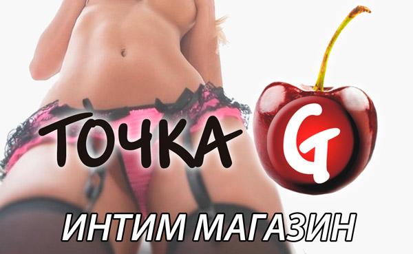 intim-magazin-tovar-shlyuha-foto