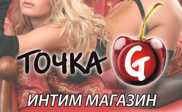Секс магазины в интернете